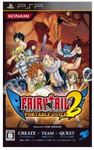 fairy tail psp game