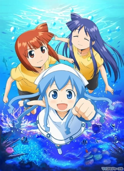 squid girl merchandise