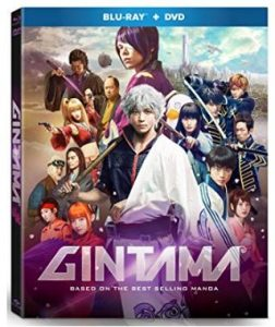 Gintama Live Action Blu-ray