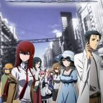 steins gate merchandise
