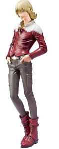 barnaby brooks action figure bandai figuarts zero